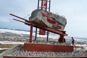 Подбор памятников Кяхта памятник с ангелом Североморск